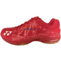 YONEX尤尼克斯 SHB-A2MEX 男款羽毛球鞋 2017最新款 红色