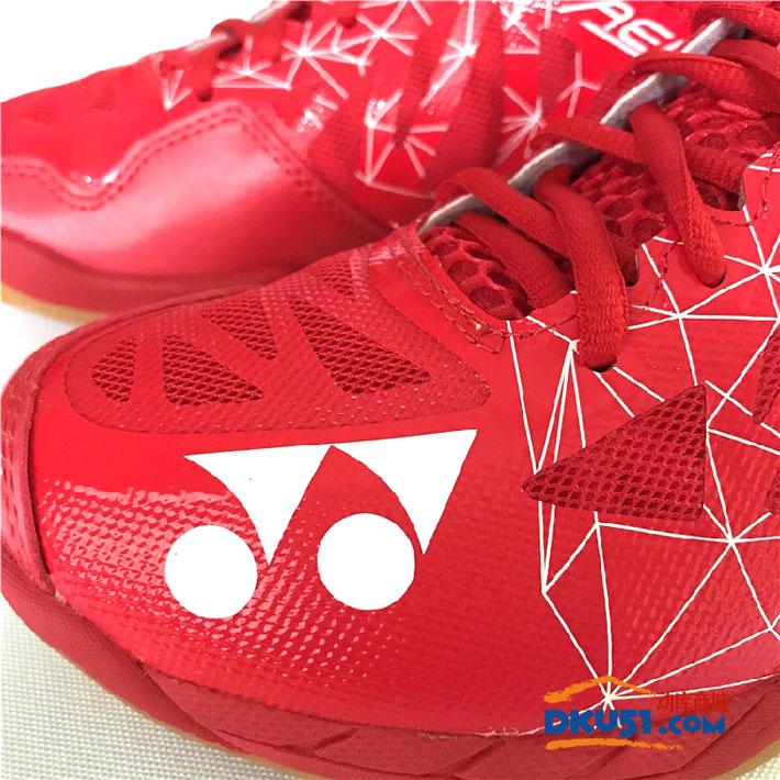 YONEX尤尼克斯 SHB-A2MEX 男款乒乓球鞋 2017最新款