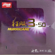 红双喜狂飙3-50号海绵(新狂飙350)乒乓球套胶,经典升级