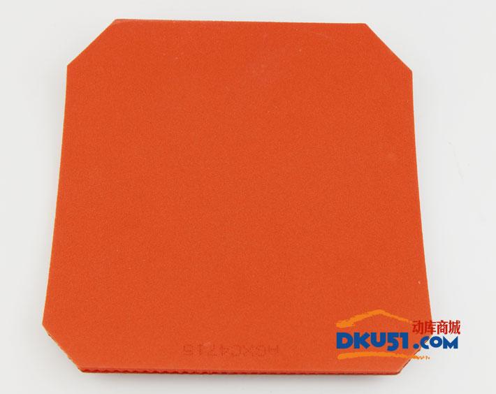 红双喜狂飙3.50号海绵(新狂飙3)乒乓球套胶,经典升级