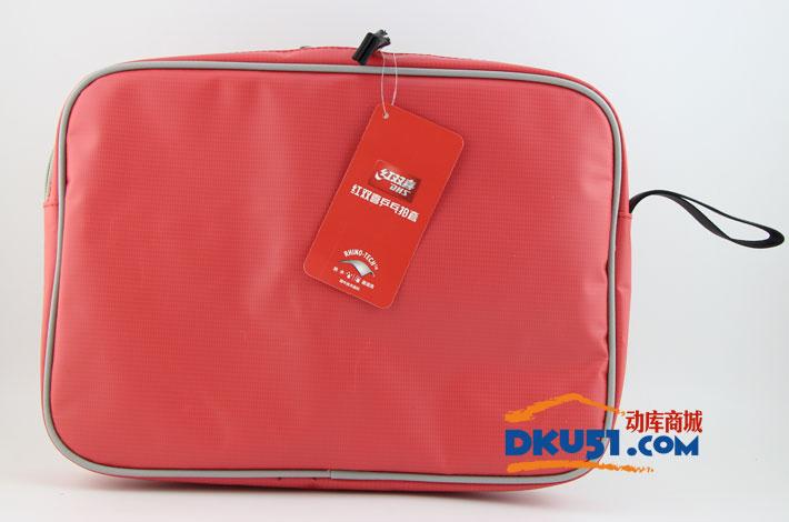 DHS紅雙喜 RC530 方形犀牛技術專業乒乓球拍套(防水易清洗)