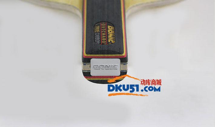 DONIC多尼克 奥恰真碳素 33970 乒乓球底板(真碳,真男人)