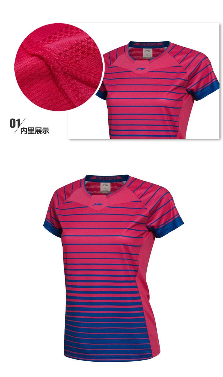 李宁 AAYL038-5 女款羽毛球 比赛上衣 羽毛球服 甜菜红