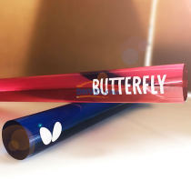 Butterfly蝴蝶 TTB-107 乒乓球胶皮滚胶棒