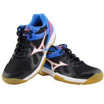 MIZUNO美津浓 V1GA178092综合乒乓球鞋 黑蓝款(透气舒适 高性价比)