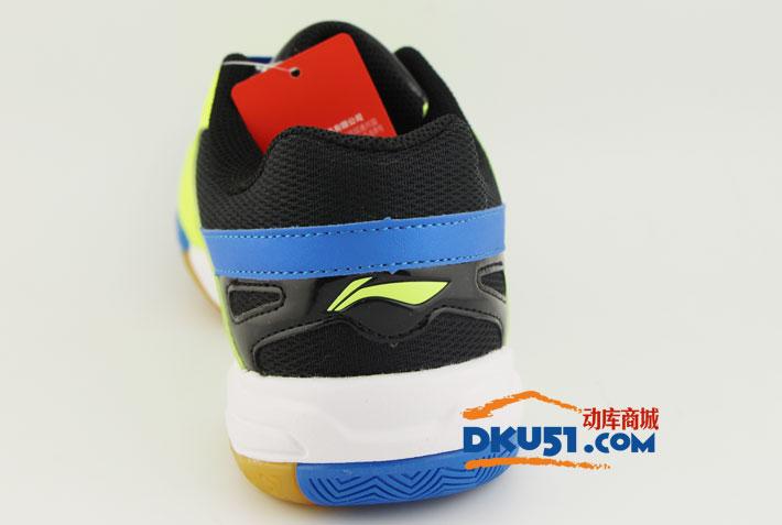 李宁 AYTM063-3 男款羽毛球鞋 耐磨/防滑/透气/减震