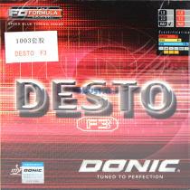 多尼克DONIC F3(Desto F3)德士途F3乒乓球拍套胶反胶