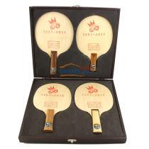 流星60周年珍藏版系列乒乓球拍套装 4只装 历史的辉煌