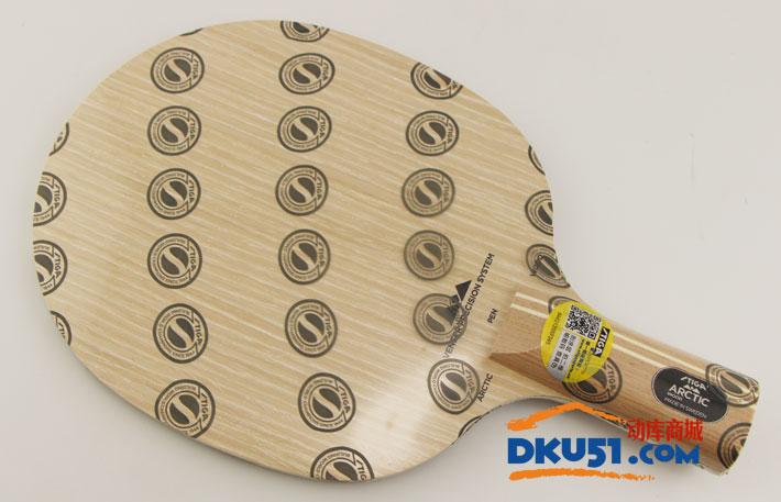 STIGA斯帝卡北极木 ARCTIC WOOD 乒乓球底板 最后一剑 压轴登场