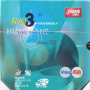 红双喜尼傲省狂3蓝海绵乒乓球反胶套胶(NEO省狂三) 蓝色海绵省狂
