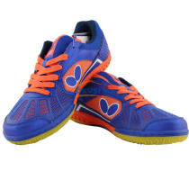 Butterfly蝴蝶 LEZOLINE-2 寶藍/橘色 專業乒乓球鞋(波爾的選擇)