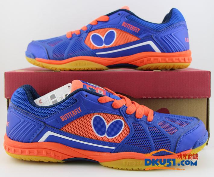 Butterfly蝴蝶 LEZOLINE-2 宝蓝/橘色 专业乒乓球鞋(波尔的选择)