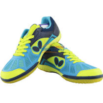 Butterfly蝴蝶 LEZOLINE-2 湖藍/黃色 專業乒乓球鞋(超強透氣)