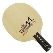 紅雙喜天罡DM10 3+2碳素乒乓球底板(控制新突破,速度加強型)