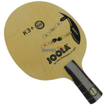 JOOLA优拉 K3+ 7层纯木乒乓球底板(RAG手柄 适合快攻打法)
