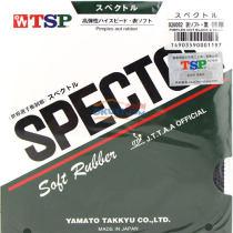 TSP大和 T-20082 Spectol Soft 乒乓球生胶套胶(王涛使用)