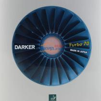 達克 渦輪70 (DARKER Turbo70)內能反膠套膠(如戰斗機的心臟)