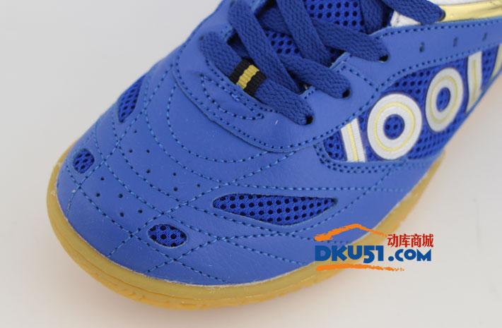 JOOLA尤拉飛翼 103 專業乒乓球鞋 藍色款(輕裝上陣)