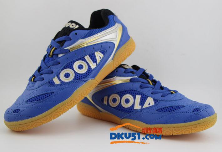JOOLA尤拉飞翼 103 专业乒乓球鞋 蓝色款(轻装上阵)