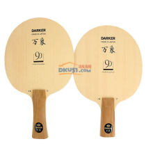 DarKer達克 萬象90 檜木夾板乒乓球拍(無天花板,發力隨心所欲)