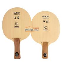 DarKer達克 萬象80 檜木夾板乒乓球拍(進攻與防守更均衡)
