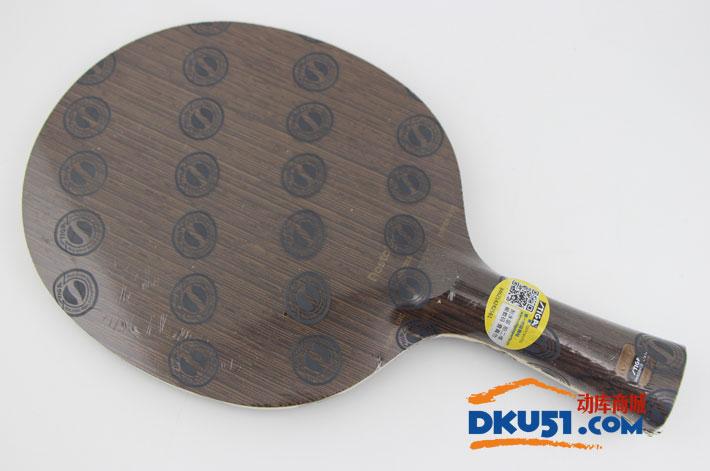 STIGA斯帝卡红豆传奇OC Nostalgic Offensive 乒乓球底板(进攻继续延续)