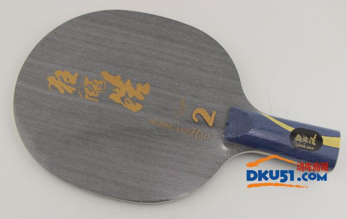 红双喜狂飚皓2(原狂飚皓656,无机狂皓2)王皓专用乒乓球底板 新款涂装: