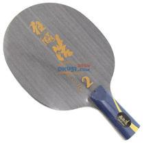 红双喜狂飚皓2(原狂飙皓656,无机狂皓2)王皓专用乒乓球底板