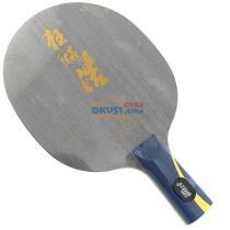红双喜狂飙皓(狂飚浩 王浩)王皓专用乒乓球底板 狂飙皓一代