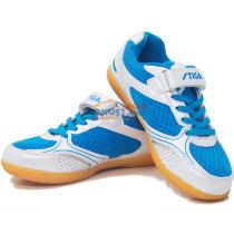 STIGA 斯帝卡 CS-3321 專業兒童乒乓球鞋 藍色款