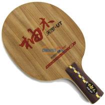 红双喜 天罡柚木(天罡-UT Di-UT) 7层纯木乒乓球底板