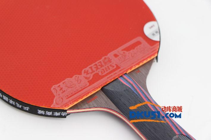 斯帝卡红黑碳王7.6 WRB底板+正手红双喜狂飙8+反手天弓5套装