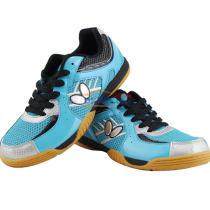 Butterfly蝴蝶 LEZOLINE-3 湖藍專業乒乓球鞋 炫出時尚