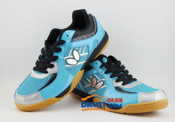 Butterfly蝴蝶 LEZOLINE-3 湖蓝专业乒乓球鞋 炫出时尚