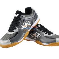 Butterfly蝴蝶 LEZOLINE-3 灰色專業乒乓球鞋 炫出時尚