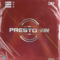 友谊729 闪现-SPEED Presto Speed 速度型 涩性内能套胶