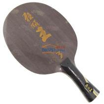 红双喜狂飙王3(狂飙王三 狂飙王Ⅲ 狂王3)乒乓球拍底板,王励勤战拍