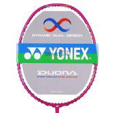 YONEX尤尼克斯 双刃9 (DUO9)女士专属羽毛球拍 轻松高远 快速回击