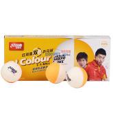 红双喜 双色40+乒乓球 双色球2D40C 10个装 新品乒乓球(旋转轨迹更清晰)