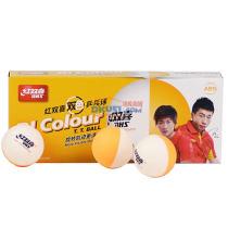 紅雙喜 雙色40+乒乓球 雙色球2D40C 10個裝 新品乒乓球(旋轉軌跡更清晰)