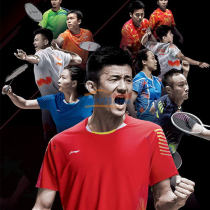 李寧 AAYN005-1 男款國家隊贊助款羽毛球服(2018世錦賽亞運會)