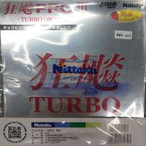 NITTAKU尼塔庫 狂飆PRO3 狂飆TURBO 8721內能乒乓球膠皮(速度型的國狂)