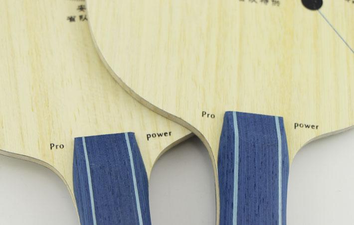 YINHE银河安徽省队特供 内置纤维乒乓球拍底板(旋转强,底劲充沛)