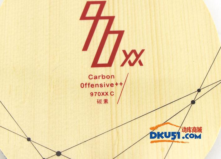 银河 970XX C carbon Offensive++ 攻击型碳素乒乓球底板