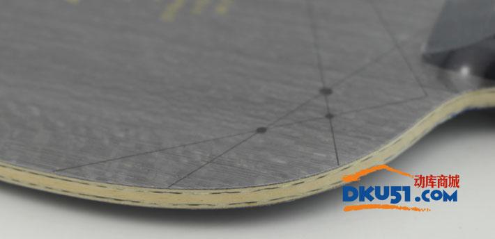 银河 970XX KLC 黄芳碳乒乓球底板(经典重现)