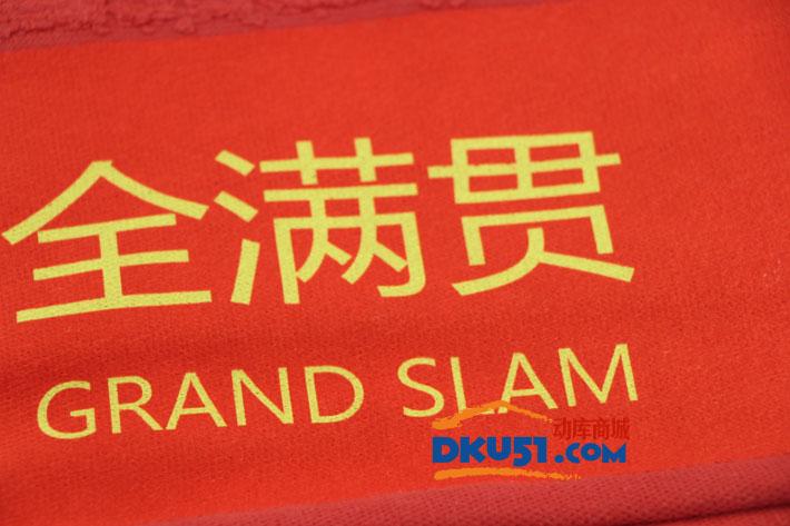 红双喜 AT03--乒乓球运动毛巾 丁宁全满贯款
