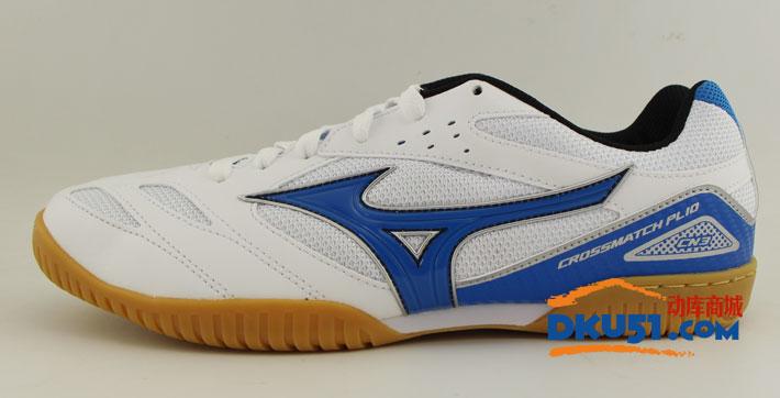 MIZUNO美津浓 RX4 1836327专业乒乓球鞋