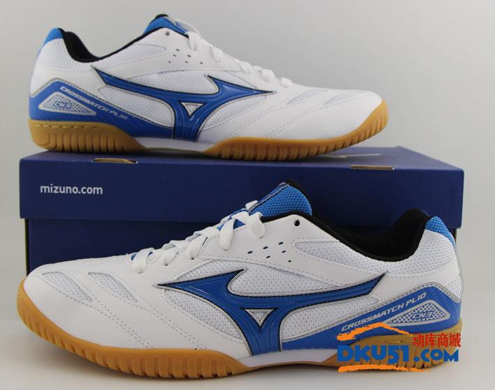 MIZUNO美津濃 RX4 1836327專業乒乓球鞋
