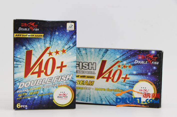 雙魚 ABS 三星展翅V40+新材料有縫乒乓球(乒聯認證)