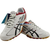 亞瑟士ASICS愛世克斯 TPA327-0123 專業乒乓球鞋 超薄、輕量